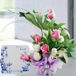"""Flower Of Pears"" Pu-Erh Green Tea & Yam Color Roses Arrangement"