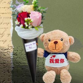 Bear With Purple Shirt - 我爱你 And 3 Mixed Roses Ice Cream Cone Bouquet.