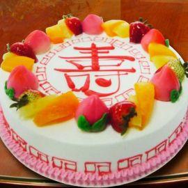 """Add-On """"Longevity"""" Birthday Cake 1 Kg"""