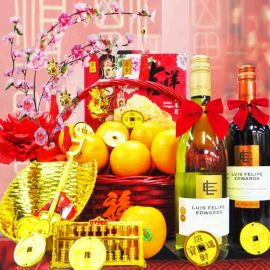 Lunar New Year Hampers & Gift Basket