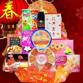 Good Fortune Chinese New Year Goodies Gift Hamper