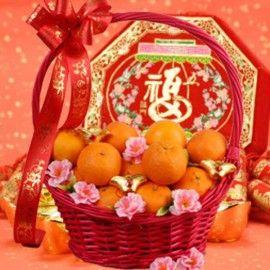 28 Mandarin Oranges Gift Basket
