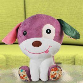 Add-On 30cm Plush Toy Puppy